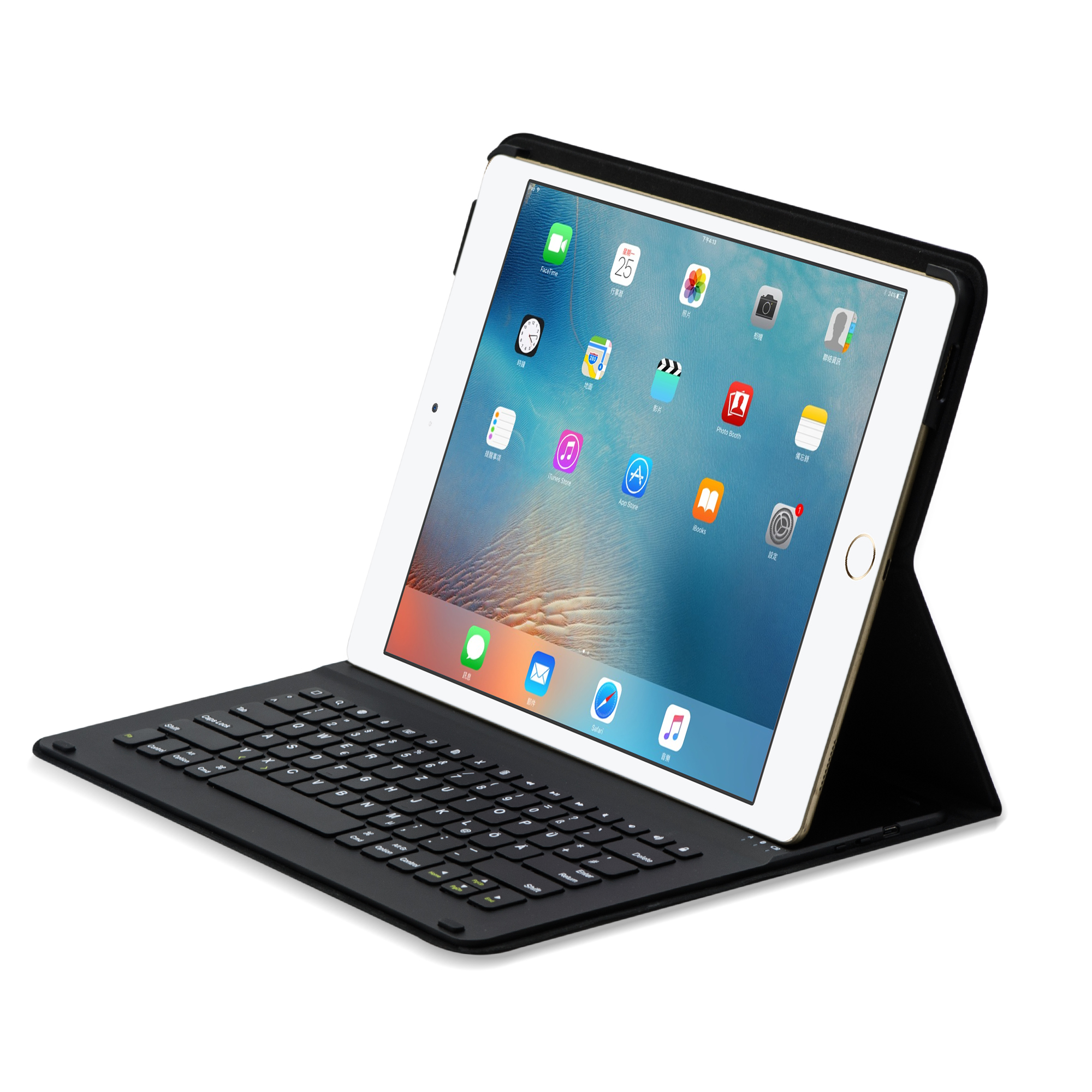 leicke sharon ipad pro 12 h lle mit bluetooth tastatur. Black Bedroom Furniture Sets. Home Design Ideas